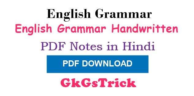 Photo of English Grammar PDF Notes in Hindi !! अंग्रेजी ग्रामर के सम्पूर्ण नोट्स हिंदी में उपलब्ध