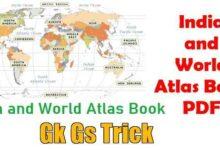 Photo of Atlas Map Book PDF in Hindi ! एटलस मानचित्र की पुस्तक एवं नोट्स