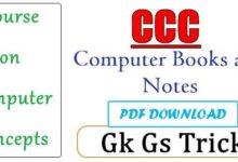 Photo of Computer Notes pdf in Hindi Download | कंप्यूटर परीक्षा आधारित नोट्स पीडीऍफ़