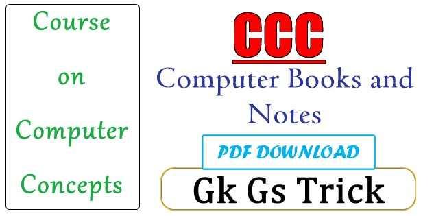 Computer Notes pdf in Hindi Download