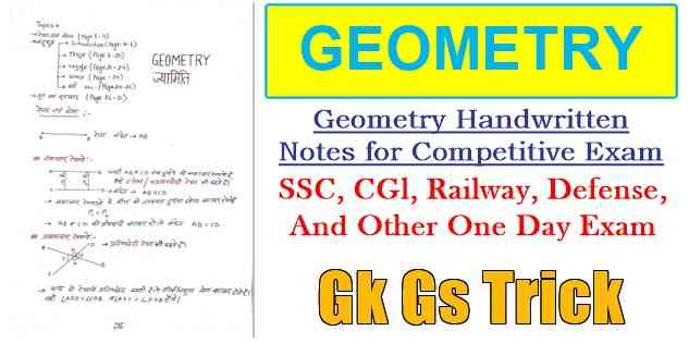 Geometry Notes pdf in Hindi For Competitive Exams