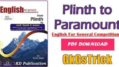 Photo of Plinth to Paramount By Neetu Singh pdf Download