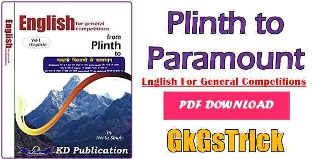 Plinth to Paramount By Neetu Singh pdf Download