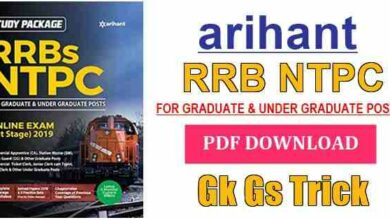 Photo of RRB Railway Exams in Hindi and English Most Important PDF