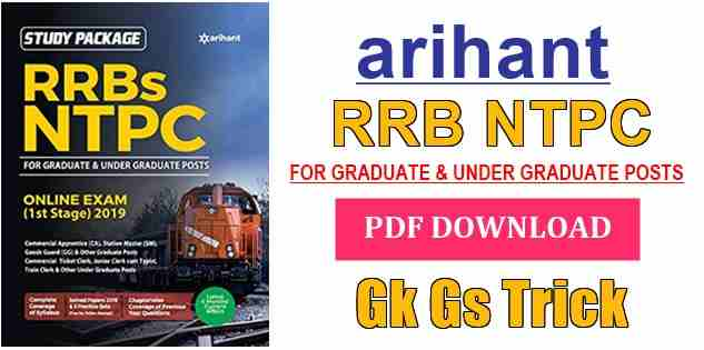 RRB Railway Exams in Hindi and English Most Important PDF