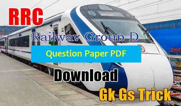 Photo of Railway RRC Group D Question Paper PDF Download