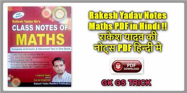 Rakesh Yadav Class Notes Maths PDF in Hindi