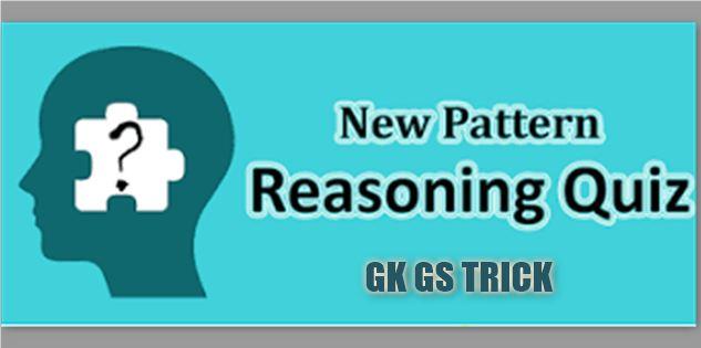 Reasoning Quiz Questions Important in Hindi !! महत्वपूर्ण रीजनिंग प्रश्न हिन्दी मे उपलब्ध है