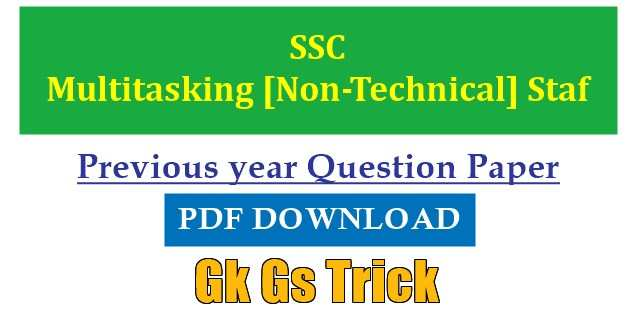 SSC MTS Previous Year Paper in Hindi pdf Download