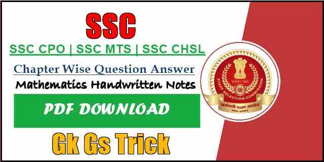 SSC Math Notes pdf Download