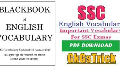 Photo of SSC Vocabulary Book pdf Download