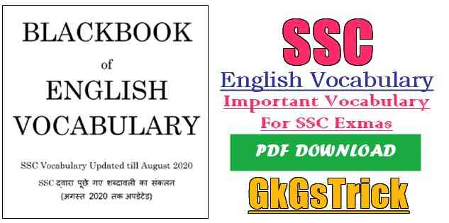 SSC Vocabulary Book pdf Download