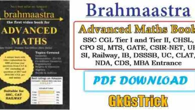 Photo of Brahmastra Advanced Maths Book PDF Download