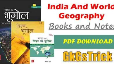 Photo of India and World Geography pdf in Hindi Handwritten Notes