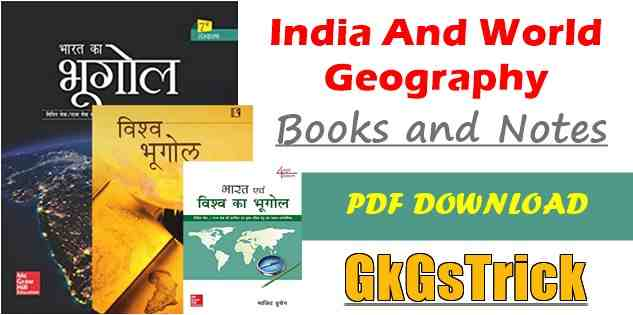 India and World Geography pdf in Hindi Handwritten Notes
