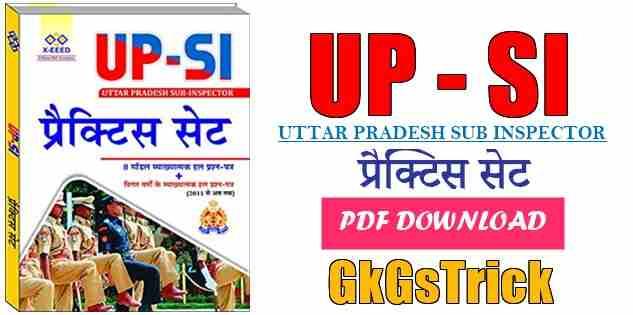 UP SI Practice Book PDF Download