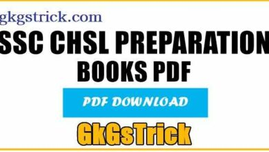 Photo of SSC CHSL Book pdf 2021
