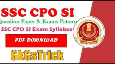 Photo of SSC CPO SI Previous Year Paper and Exam Pattern 2021 in Hindi