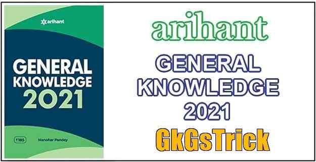Arihant General Knowledge 2021 pdf