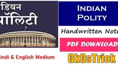 Photo of Indian Polity Handwritten Notes in Hindi pdf Download