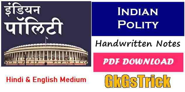 Indian Polity Handwritten Notes in Hindi pdf Download