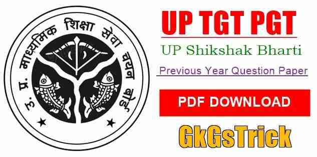 UP TGT PGT Previous Year Question Paper pdf Download in Hindi