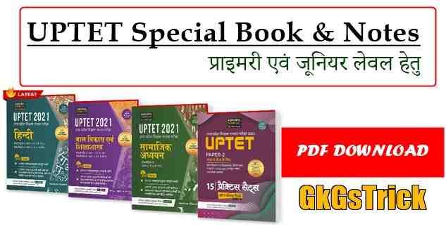 UPTET Special Book PDF Download