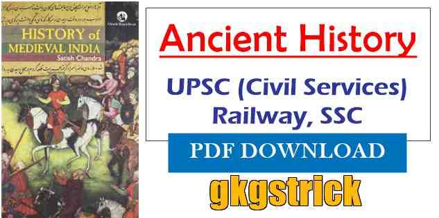 Ancient History by RS Sharma in Hindi pdf Download