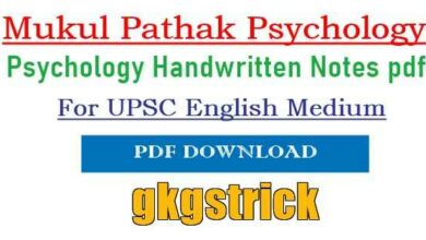 Photo of Mukul Pathak Psychology Notes pdf