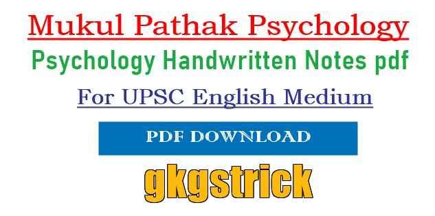 Mukul Pathak Psychology Notes pdf