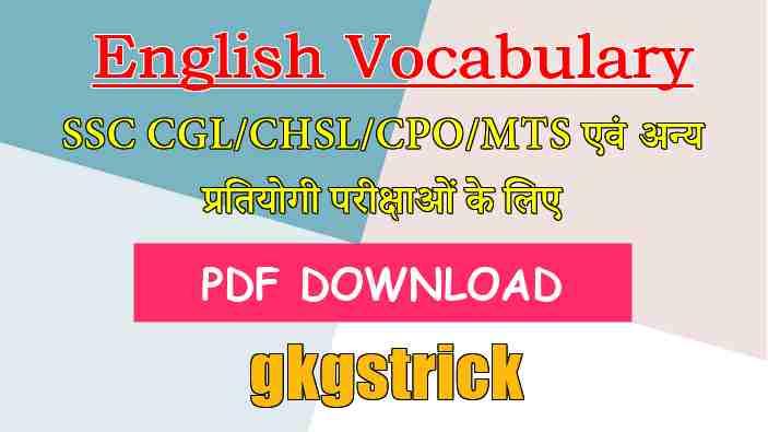 Black Book of English Vocabulary pdf