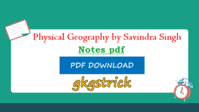 Photo of Physical Geography by Savindra Singh pdf