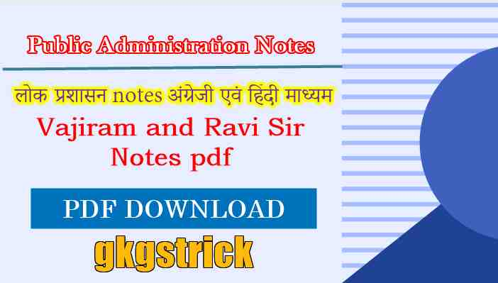 Vajiram and Ravi Public Administration Notes PDF