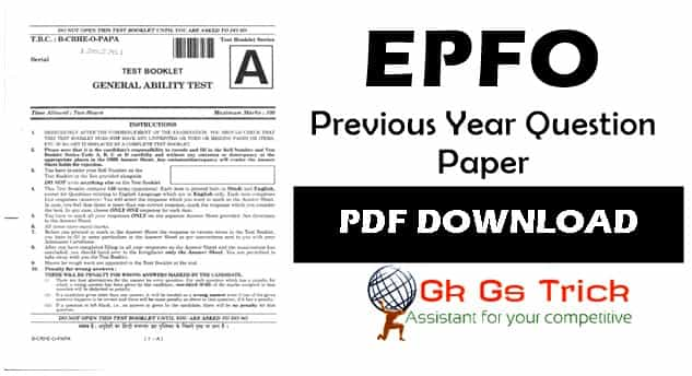 EPFO Previous Year Question Paper pdf
