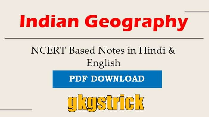 Indian Geography Notes pdf in Hindi English